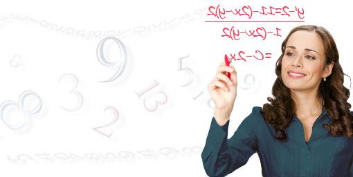 数字学与数字命理号码