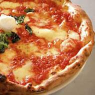 Pizza with Prosciutto Recipe